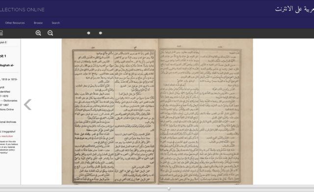National Archives & ACO: The first book is published