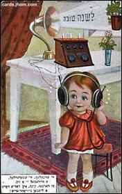 Cartoon image of girl with headphones