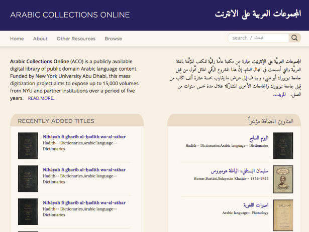 The Arabic Collection Online website