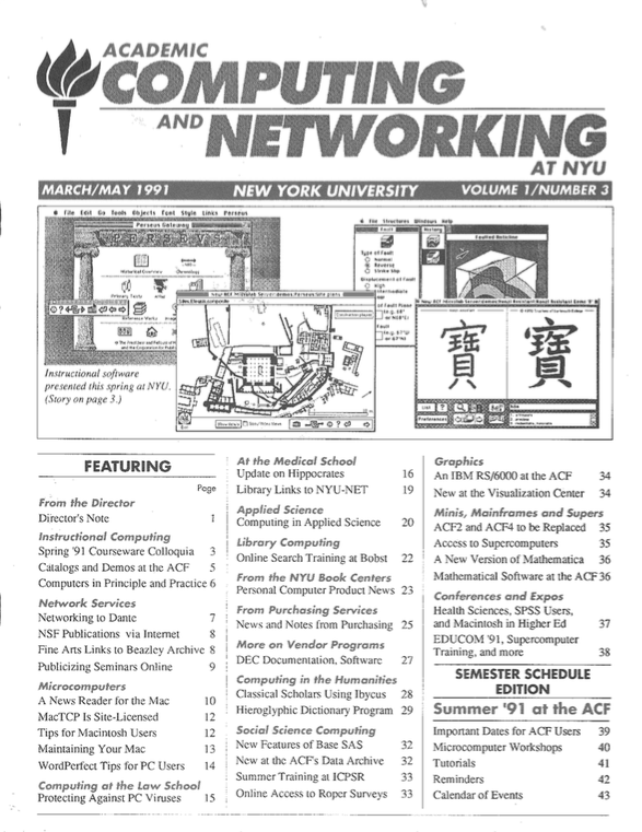Connect cover, March-May 1991
