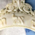 3D printed tiara