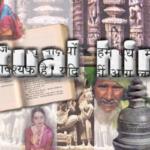 Virtual Hindi