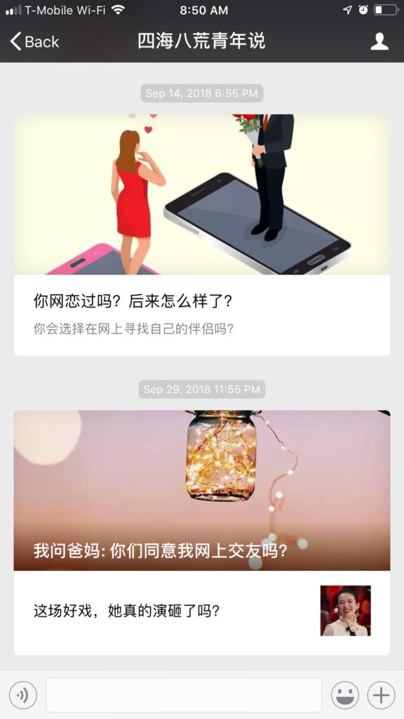 Screenshot of Posts in We Chat App