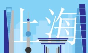 graphic of skyline using Chinese-like characters