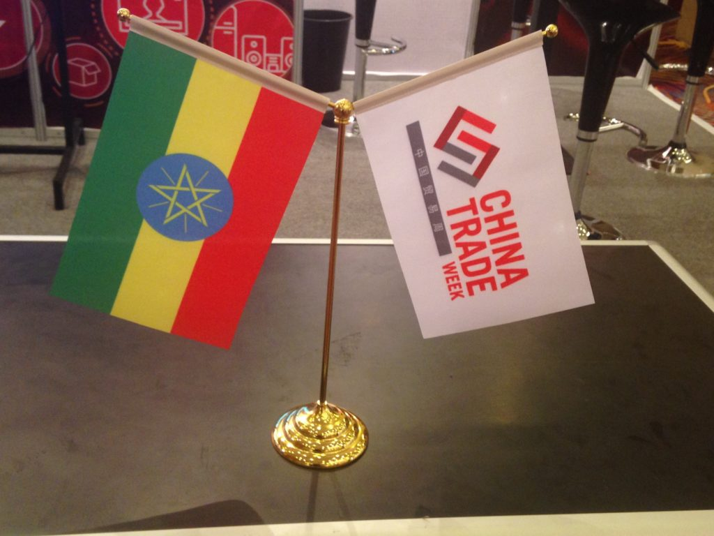 Ethiopian flag with China trade week flag