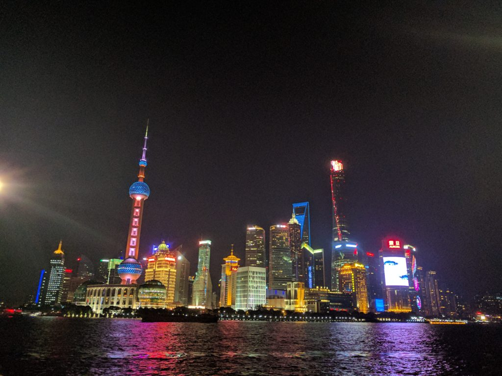 Pudong on a Saturday Night