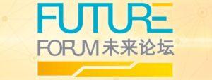 future_forum_940
