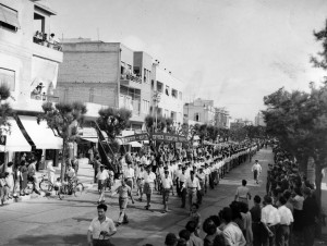 PHOTOS213_Box4_Folder47_Israel's1stMayDayTelAviv1949