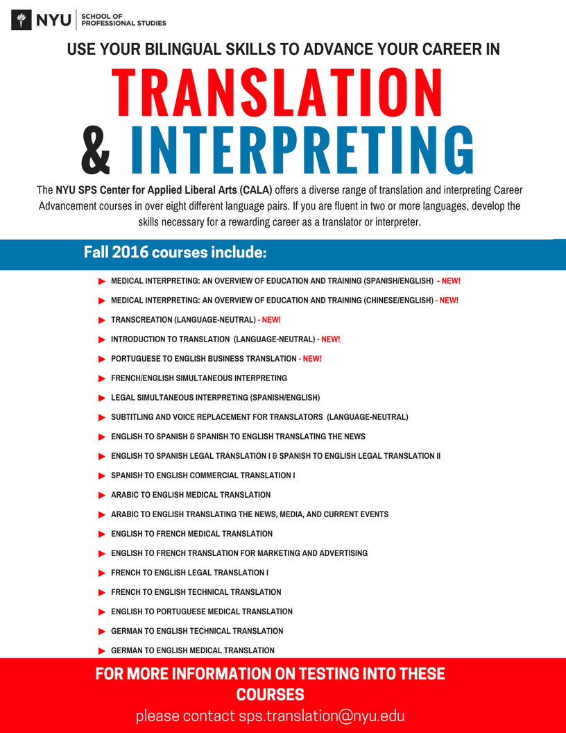Fall 2016 translation course flyer (1)
