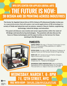 The Future is Now: 3D Design & Printing Across Industries Panel Event