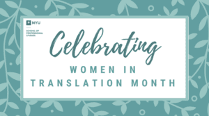 Celebrating Women in Translation Month