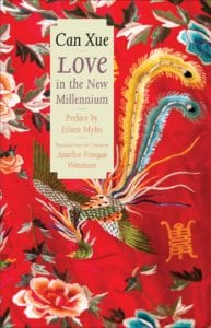 Harper's Magazine Publishes Excerpt of Can Xue's Love in the New Millennium, Translated by Annelise Finegan Wasmoen