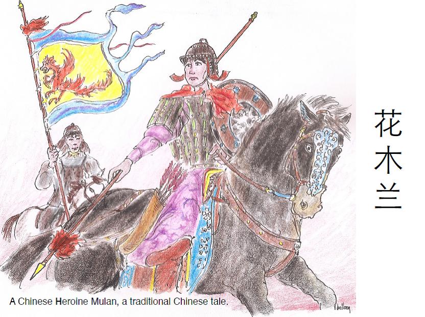 A Chinese Heroine Mulan